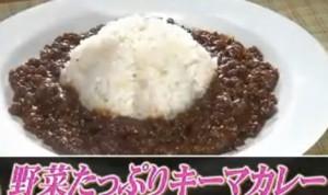 小倉優子キーマカレーのレシピ/作り方【リアルスコープZ4月7日 ゆうこりん】