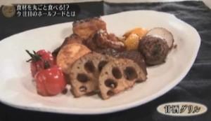 甘酒グリルの作り方/レシピ【ソロモン流5月13日 タカコ・ナカムラ】