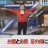 みるみる若返る!きくち体操のやり方・方法 衝撃速報アカルイミライ8月5日 菊池和子