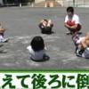 逆上がりのコツ&タオル練習方法!できない子供ができるようになる【世界一受けたい授業9月15日】