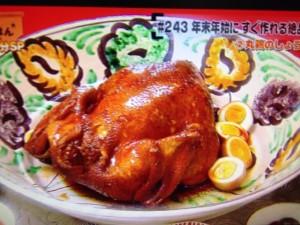 栗原はるみさんの丸鶏の醤油煮レシピ&北京ダック風クレープ巻きの作り方【男子ごはん12月30日】