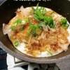 山芋の鉄板焼きレシピ&作り方【秘密のケンミンショー10月11日】