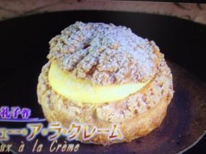 シュークリームレシピ/作り方【NHK趣味Do楽1月8日 青木定治】
