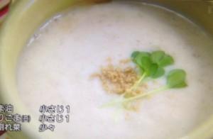 おろしじゃがいものクリームスープレシピ&レンコンの豆乳汁の作り方【NHKきょうの料理ビギナーズ1月7日】