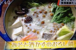 味噌と酒粕のおろし鍋レシピ/作り方【ゆうどきネットワーク1月9日 便秘解消】