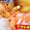 トマトキムチ鍋レシピ/作り方【PON 1月14日 浜内千波いますぐマネシピちなみにヘルシー】