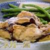 鶏肉のビネガー煮レシピ/作り方【はなまるマーケット 1月17日 門倉多仁亜】