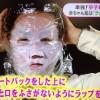 平子理沙のスキンケア【漢方入浴剤,ラップパック,パイナップルジュース ノンストップ 1月17日】