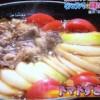 トマトすき焼きレシピ/作り方【世界一受けたい授業1月19日】
