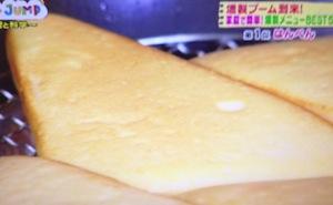 家庭でできる燻製料理レシピ/作り方【ヤンヤンJUMP 1月20日 はんぺん/魚肉ソーセージ】