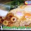 ほうれん草のミルクスンドゥブレシピ/作り方【NHKあさイチ1月29日 牛乳でえぐみを消す方法】