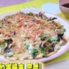 奥薗壽子の餅のチーズねぎ焼きレシピ【たけしの家庭の医学 1月29日】