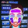 シホデラックスのグーマッサージのやり方&顔面筋肉論【スタードラフト会議10月9日】