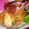 ローストチキン&サラダレシピ・作り方【NHKきょうの料理ビギナーズ11月28日】