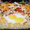 焼きタコライス&スピード簡単豚丼レシピ/作り方【NHKドラクロワ11月30日 SHIORI(しおり)】