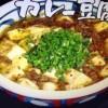 カレー豆腐&豆腐団子の韓国風炒めレシピ・作り方【NHKきょうの料理12月3日 多賀正子】