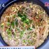 笑っていいとも炊き込みご飯レシピ【ウニの瓶詰めと銀杏&焼肉のタレと豆もやし 田中美奈子&ハライチ澤部12月4日】