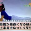 腰痛を改善するパピーポジション/赤ちゃんポーズのやり方・方法【たけしの家庭の医学12月11日】