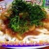 牡蠣のおろしポン酢うどんレシピ/作り方【NHKゆうどきネットワーク 絶品まかない飯/なすび亭吉岡英尋】