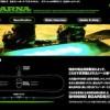 光るスノーボードエクスパルナ(EXPARNA)【WBSワールドビジネスサテライト 2月22日】