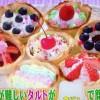 食パン簡単タルトレシピ/作り方【世界一受けたい授業 2月2日 中川二郎】