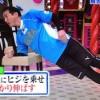 体幹トレーニングのやり方/方法【嵐にしやがれ 2月2日 木場克己/長友佑都】