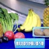 花粉症を悪化させる食べ物&緩和させるれんこんヨーグルト【Nスタ 2月8日】