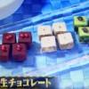 さんまのからくりTV 和風生チョコレートレシピ【2月10日 ハイキングウォーキング松田洋昌】