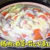 NHK今日の料理 豚肉と白菜の花びら蒸し煮レシピ【2月11日 堀江ひろ子】