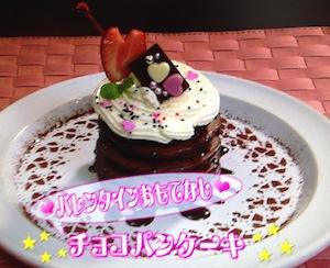 ふわふわもちもちパンケーキレシピ/作り方【NHKいっと6けん 2月13日 阿多笑子】