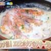 土屋アンナのエビとホタテのテキーラソースレシピ/作り方【はなまるマーケット 2月14日】