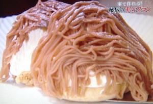 嵐にしやがれ 本格モンブランレシピ/作り方【2月16日 松本潤/柳正司】