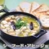 シーフドミックスで簡単アヒージョレシピ【NHKきょうの料理ビギナーズ 3月5日】