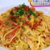 赤黄パプリカのスパゲッティ(パスタ)レシピ【NHKあさイチ料理 3月4日 片岡護】