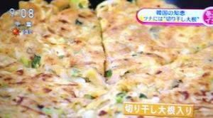 切り干し大根入り唐辛子ツナチヂミレシピ/作り方【NHKあさイチ 3月5日】