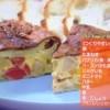 スパニッシュオムレツレシピ【NHKきょうの料理ビギナーズ 3月11日】