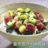 まぐろアボカド丼&長芋丼レシピ【NHKきょうの料理ビギナーズ 3月11日】