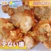 アマノッチの簡単唐揚げ&タルタルソースレシピ【はなまるマーケット 3月21日】