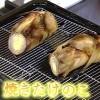 NHKきょうの料理 焼きたけのこご飯レシピ/作り方【4月1日/2日 松田美智子】