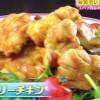 エバラ焼肉のたれで黄金タンドリーチキンレシピ【ヒルナンデス 4月15日】