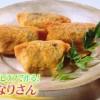 ヒルナンデス 五目ピラフでおいなりさんレシピ【プチ手間 4月25日】