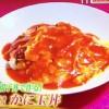ヒルナンデス レトルト親子丼でかに玉丼レシピ【プチ手間 4月25日】