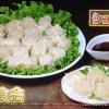 栃木県足利市の肉なしシュウマイレシピ【秘密のケンミンショー 4月25日】