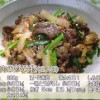 韓国風牛肉の炒めものレシピ【NHKきょうの料理ビギナーズ 4月30日】