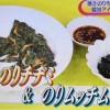 NHKあさイチ のりチヂミ&のりムッチムレシピ【コウ静子 5月16日】