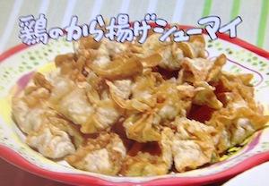 NHKきょうの料理 鶏のから揚げシューマイ&カリカリ揚げレシピ【5月8日&9日】