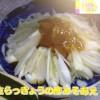 NHKニュースおはよう日本 らっきょう料理レシピ【煮らんきょ/そばめし/酢味噌和え】