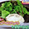NHKあさイチ エッグベネディクトレシピ【6月5日 藤井恵】