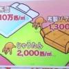 NHKあさイチ 布団のダニ対策/退治術 掃除機がけ&布団乾燥機のポイント【6月12日】
