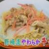 NHKあさイチ 柔らか牛丼レシピ/作り方【8月4日 野崎洋光】